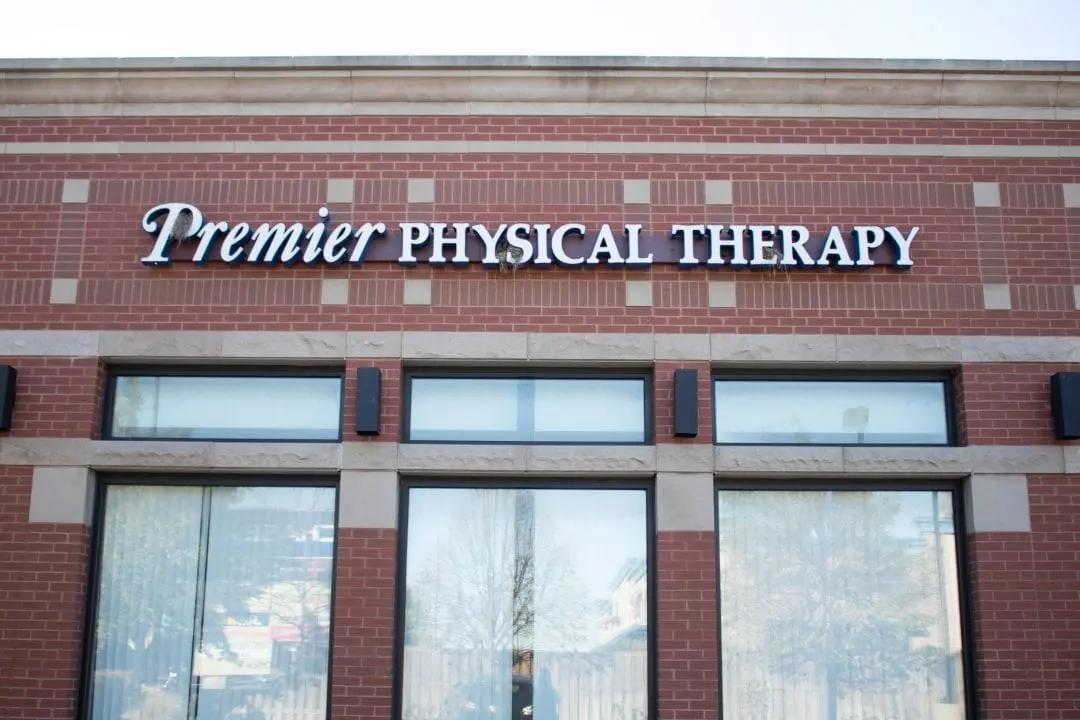 Skokie-Exterior-Premier-Physical-Therapy-e1507260250443